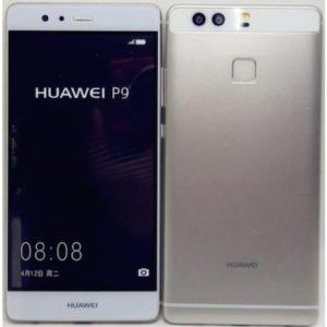 huawei-ascend-p9-reparatie-300x300
